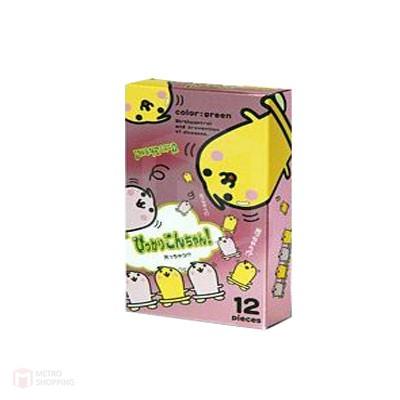 ถุงยางญี่ปุ่น Shine! Light Boy box of 6